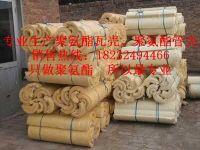聚氨酯瓦壳保温材料